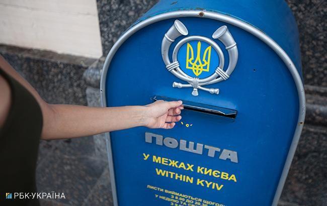 Уже с 1 января! «Укрпочта» объявила о повышении тарифов