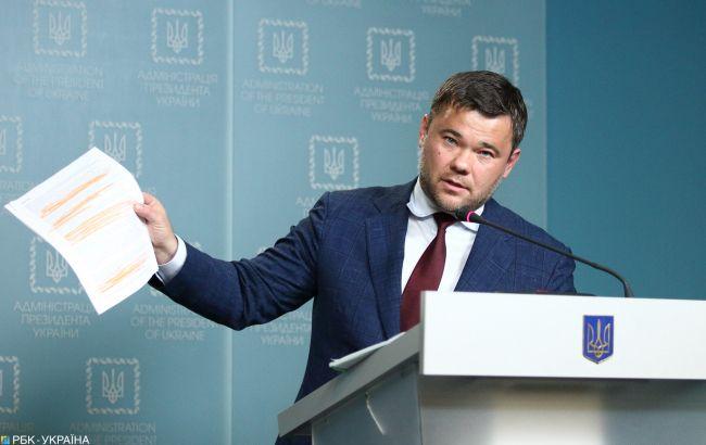 Фейк государственного масштаба: Кто стоит за утечкой относительно заявления Богдана об отставке