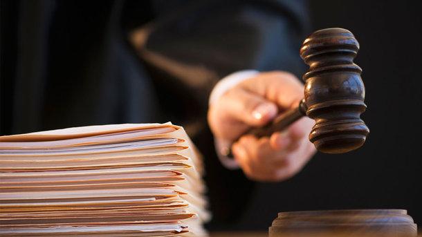 «Вслед за мужем»: На жену экс-президента решили завести уголовное дело