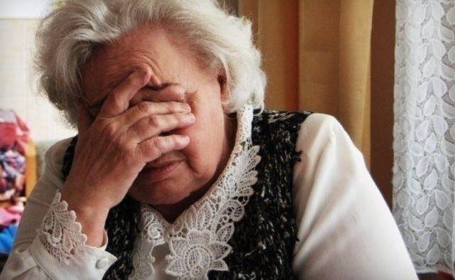 Неприятный сюрприз! Не все украинцы получат пенсию. Готовят сокращения