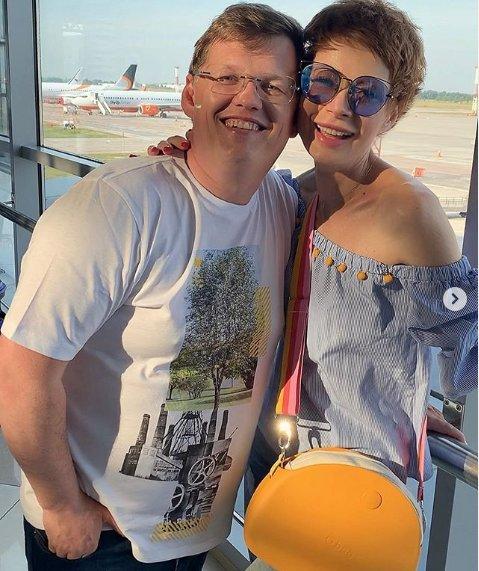 «Куда летим мы с пятачком?»: Розенко с невестой спешно покинули Украину