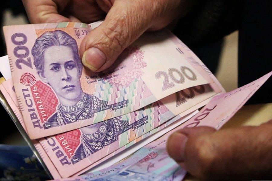 В Украине заработает новая система выдачи пенсий