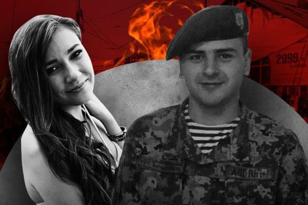 «Умерли, держа друг друга за руки»: молодые влюбленны сгорели заживо накануне свадьбы