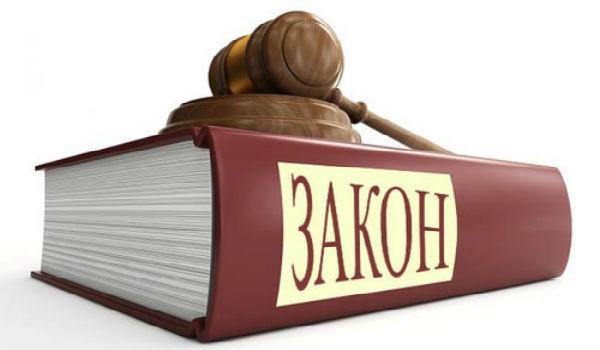 Чего теперь ожидать иностранцам: вступил в силу новый Закон Украины