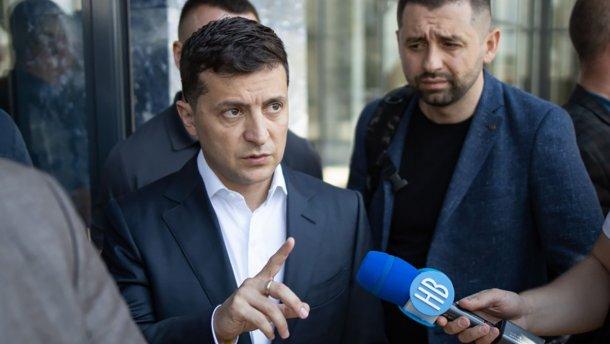 Неизбежные изменения в Конституции. У Зеленского сделали срочное заявление. В первые дни!