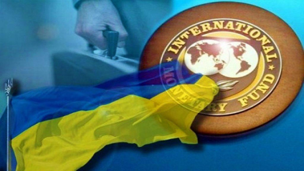 «Выпустится из программы»: у Гончарука планируют отказаться от МВФ. Кредитов больше не будет!