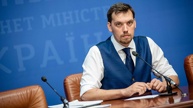 «С Россией надо сосуществовать»: заявление Гончарука относительно агрессора Украины