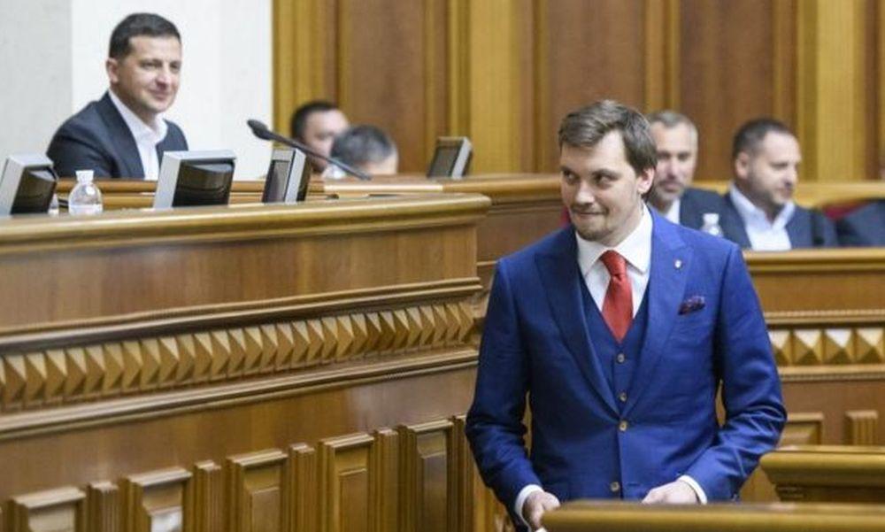 «Мы ликвидировали!» Премьер Гончарук сделал громкое заявление о первом решении Кабмина. Не будет вмешательства