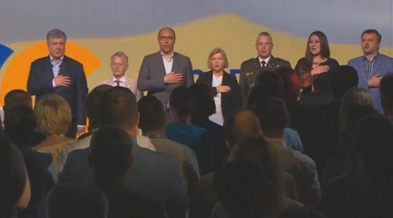 «Ей лечиться надо»: Соратница Порошенко устроила «истерику» в эфире. Резко поставили на место
