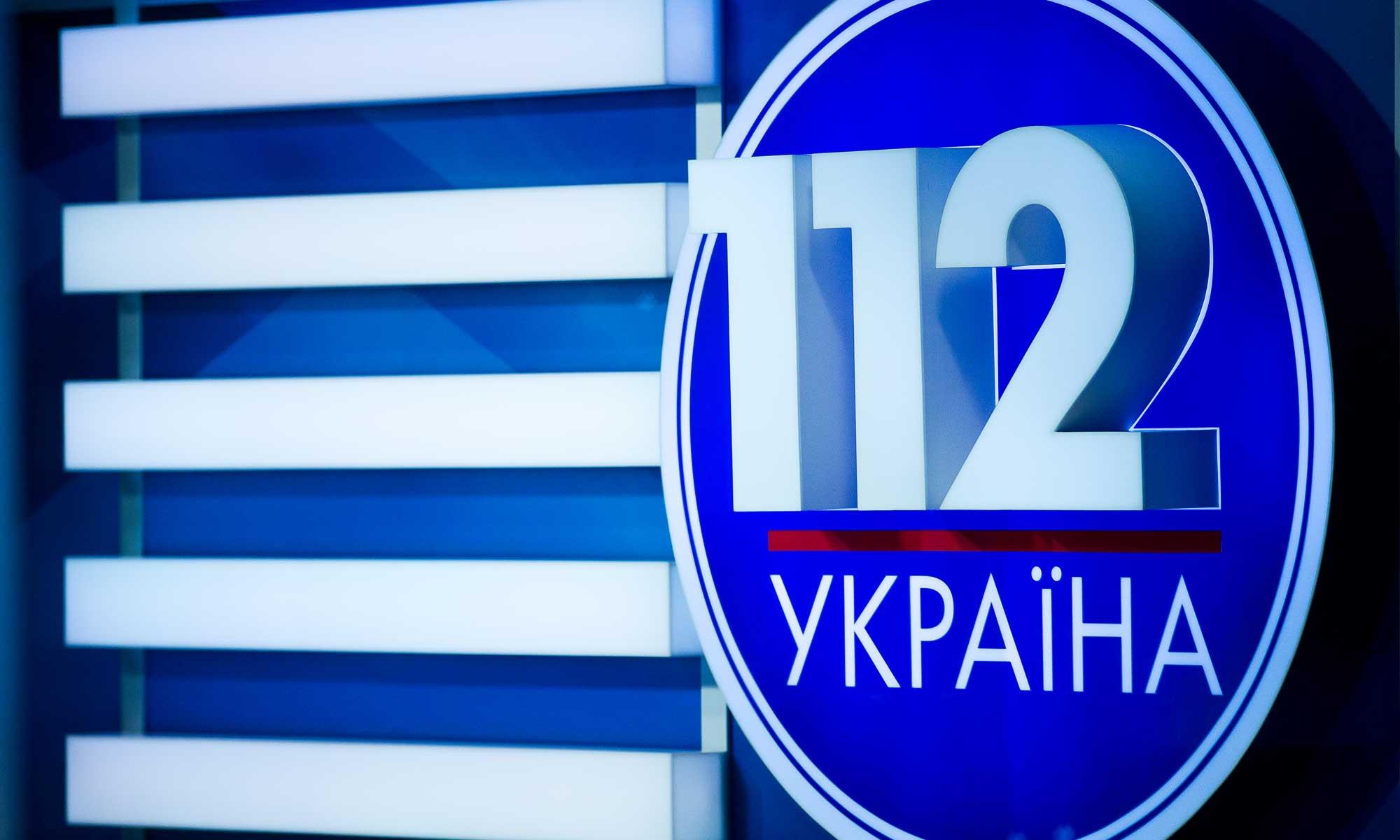 «Санкции были следствием бездействия»: Нацсовет лишил цифровых лицензий «112» канал
