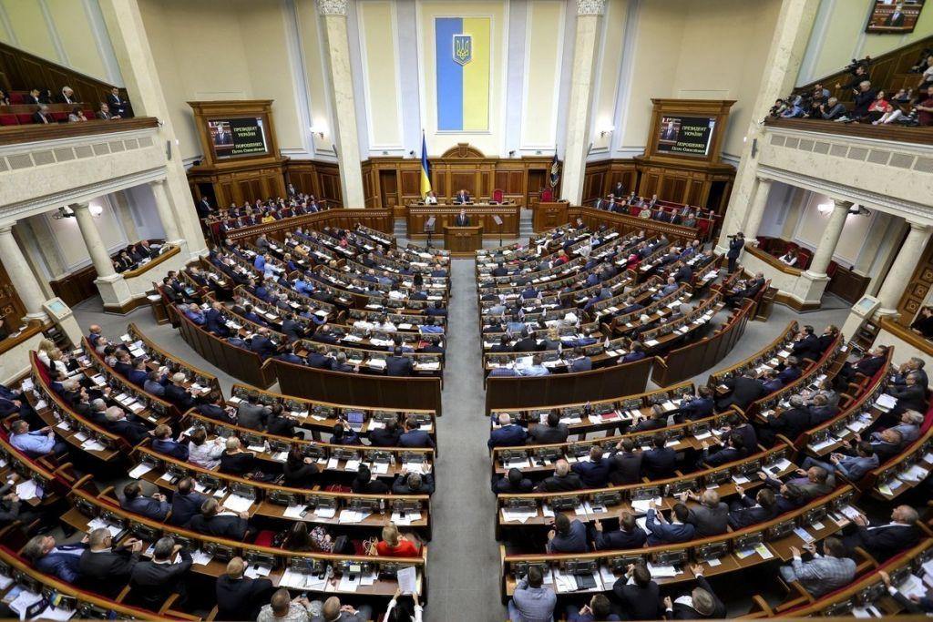 «Результаты являются ничтожными»: ВРУ приняла заявление, что касается «выборов» в АР Крым