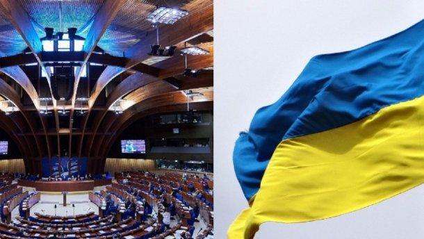 Может потерять доступ: появились тревожные новости об украинской делегации в ПАСЕ