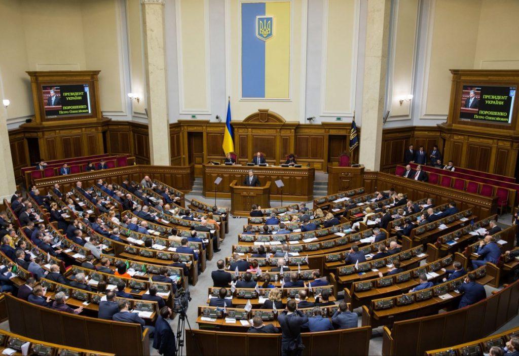 Экс-президенту не удалось: Рада не отменила законопроект против которого был Порошенко. Как бы он ни старался