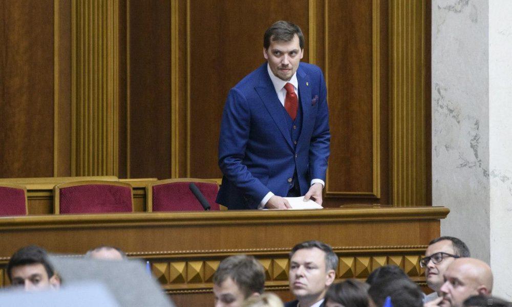 Премьер ошарашил заявлением о новом налоге для украинцев: такого не ожидал никто