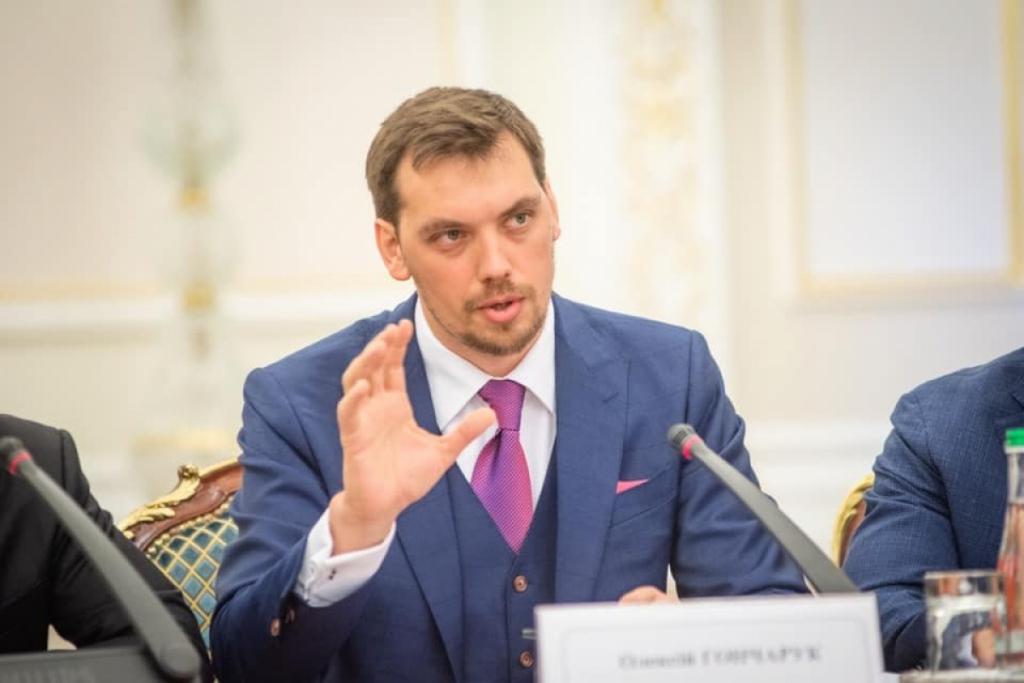 «Каждая третья гривна украинцев!»: Гончарук предупредил о тяжелых временах. Окончание эпохи бедности отменяется!