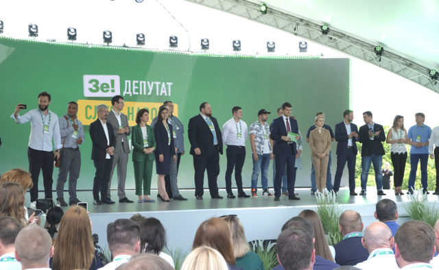 Скандал в команде Зеленского, соратники президента устроили разборки