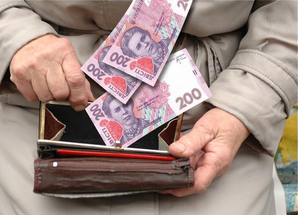 Кому-то 1800 грн, а кому-то «подарят» 18000: Пенсии в Украине кардинально изменятся уже в декабре!