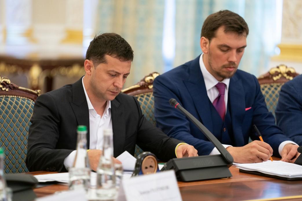 До 15 сентября! Зеленский на совещании дал серьезное поручение премьеру и министрам. Сверхважно!