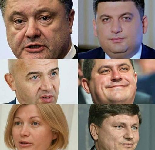 «Дети учатся в самых дорогих вузах мира»: Украинцы возмущены цинизмом представителей прежней власти