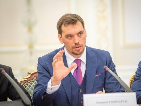 «Будет расти!»: Премьер ошеломил  новостью о новом налоге для украинцев. Такого никто не ожидал