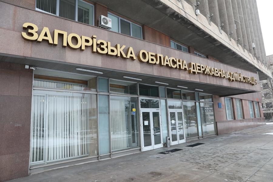 «Мы ему доверяем»: стало известно, кто возглавил Запорожскую ОГА