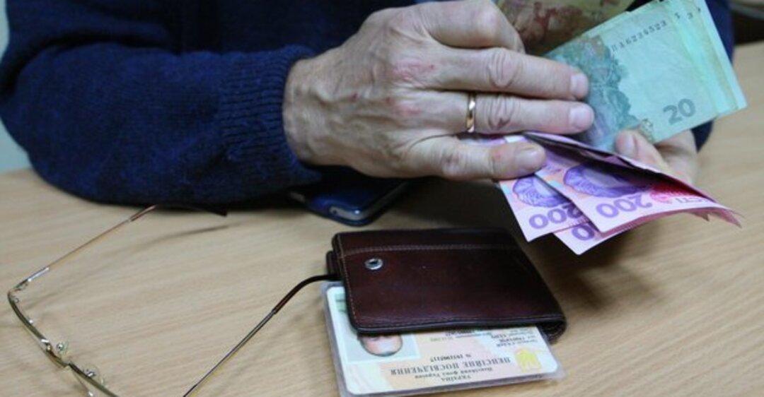 «А как же улучшение?»: Средняя зарплата украинцев в августе уменьшилась на 4%