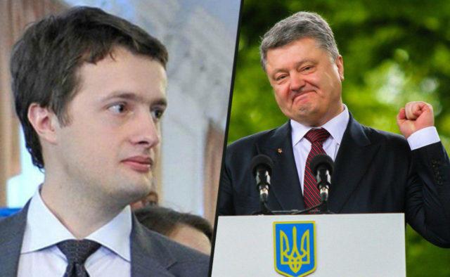 Не он охранял, а его: Сын Порошенко попал в скандал в Донбассе. Жил вместе с генералом!