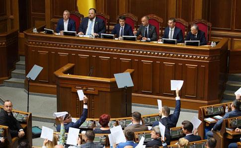 Неужели это случится? В Раде готовят закон о полной перезагрузке власти. Украинцы долго этого ждали!