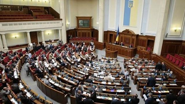 Сокращение будет !: Рада дала старт изменениям в Конституции о количестве нардепов
