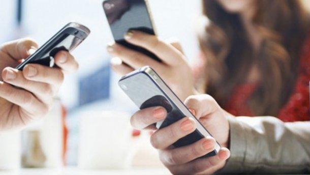 «Только с согласия абонента» Для мобильных операторов приготовили сюрприз. Хватит наживаться на украинцах!