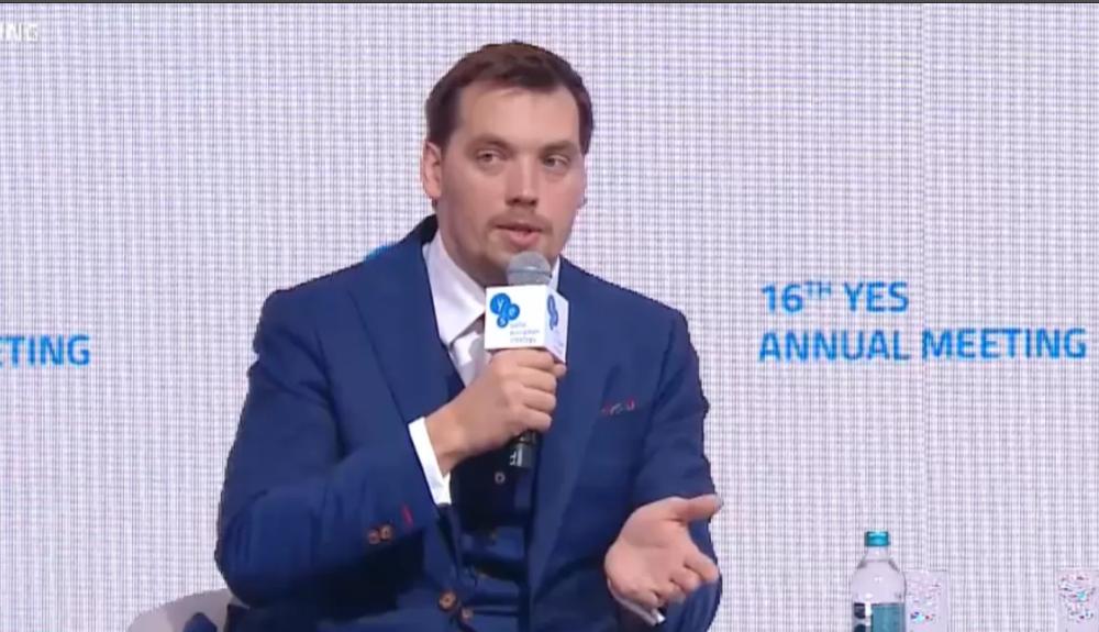 «Запугивание» работодателей: Гончарук рассказал к чему готовиться украинцем
