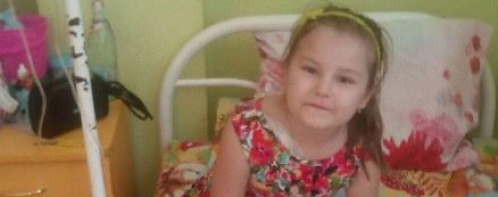В немедленной помощи нуждается 7-летняя Алинка