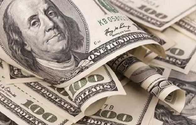 Доллар теряет свои позиции! Курс валют на 21 сентября 2019