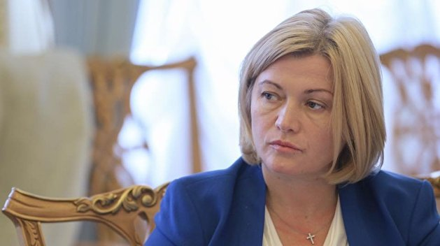 «Царевна лягушка!»: Украинцы высмеяли Ирину Геращенко. «Вопит, что в стране беда, а сама в Провансе высиживает»