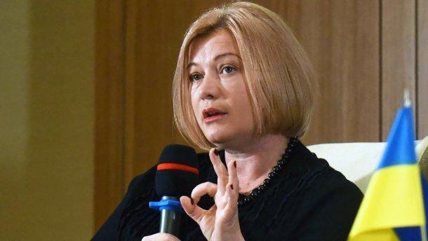 «Геращенко стонет, Вакарчук орет» У Зеленского рассказали о драме в ВР. «Ну зачем уж так позориться?»