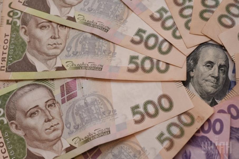 41 280 грн! В Украине готовят выплаты по-новому. Кому и за что заплатят не одну сотню?