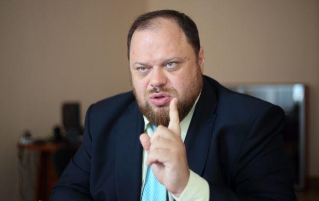 «Пахнет» криминалом: Стефанчук предлагает жесткие санкции для «кнопкодавов»