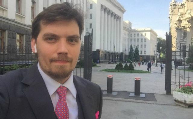 «Чего всегда не хватало»: Гончарук ошеломил украинцев сменой деятельности. Украинцы засыпали вопросами