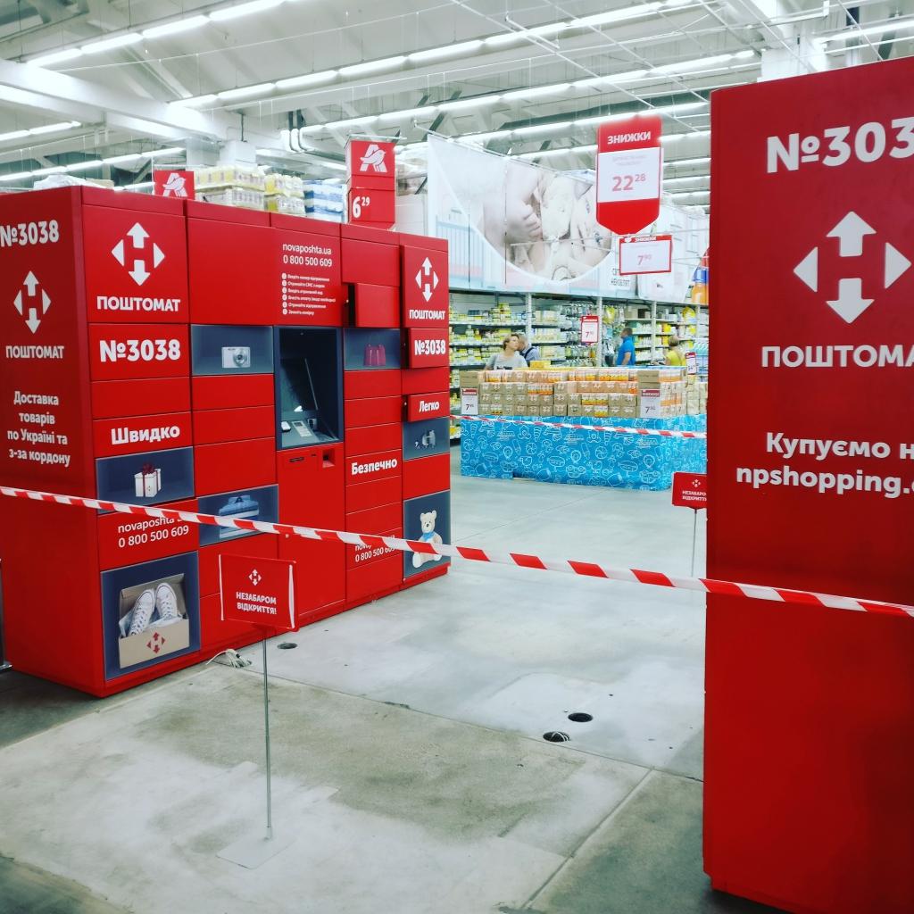 Никакой наложки! В Раде готовят новые правила покупок в интернете. Несколько важных запретов