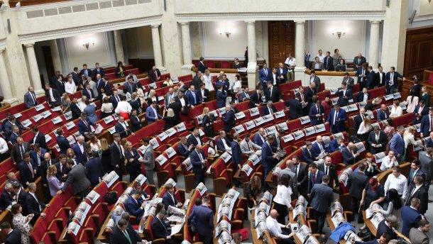 Депутатские способы «подзаработать»: стали известны методы махинации депутатов ВРУ с зарплатами