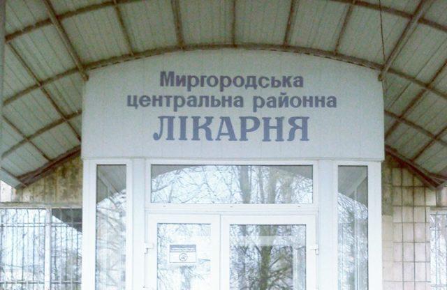 Собирали деньги на день рождения, а потратят на похороны: в результате врачебной ошибки на Полтавщине погиб ребенок