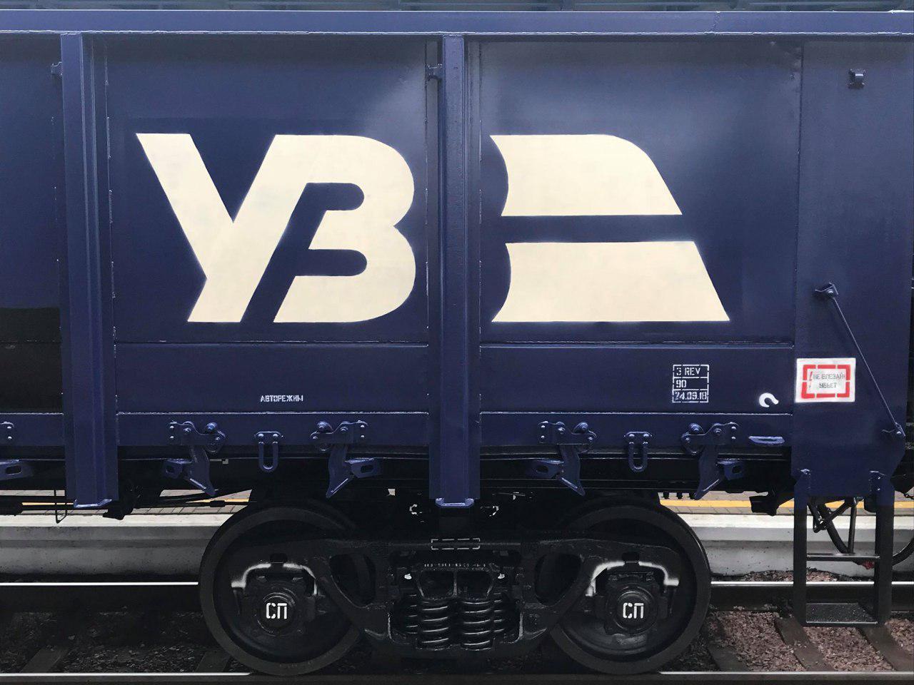 «Укрзализныця» планирует внедрить ряд ограничений для некоторых станций. Украинцы в шоке!