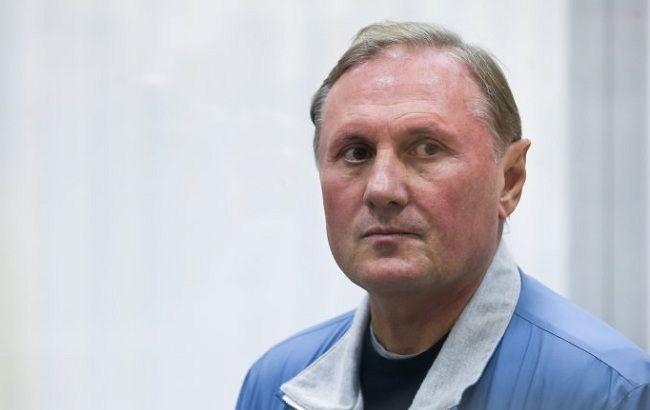 Не их компетенция: Антикоррупционный суд не взялся за дело Ефремова. «Законы 16 января»