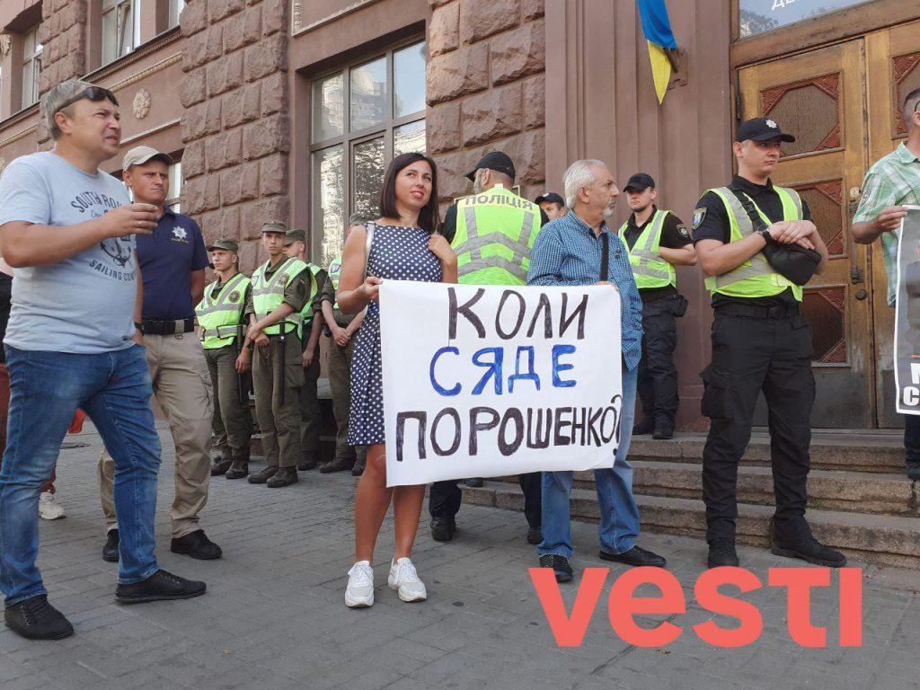 «Зато пришел Садовый»: Порошенко не явился на допрос в ГБР. Боится митинга?