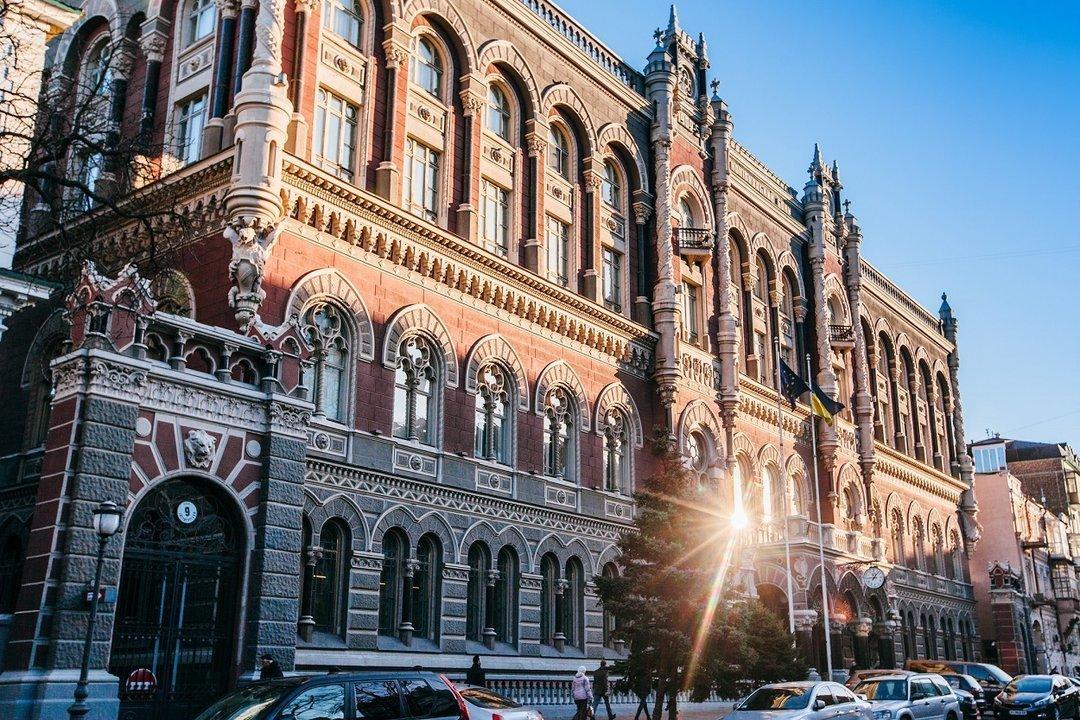 «Это — террор»: Нацбанк прокомментировал инцидент с поджогом дома Гонтаревой. Цель — запугивание!