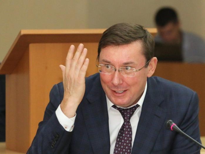 «Чтобы подтянуть свой английский»: Луценко «слинял» из Украины. В самый разгар скандала с Трампом