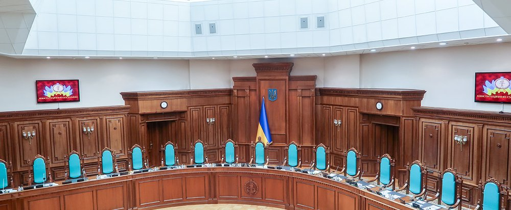 Историческое решение принято! Конституционный суд избрал нового председателя — СМИ