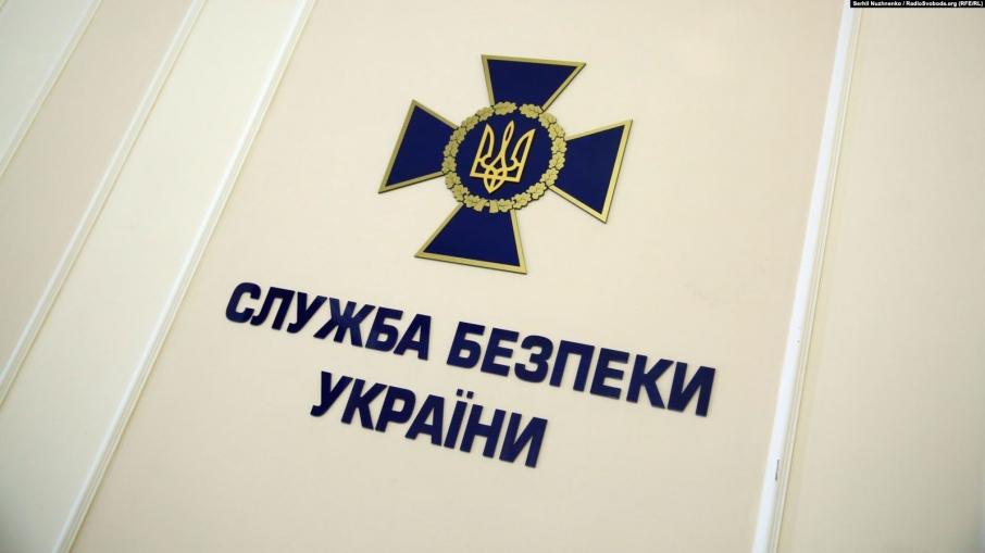 Мало информации о личности: Зеленский назначил нового начальника СБУ в Одесской области