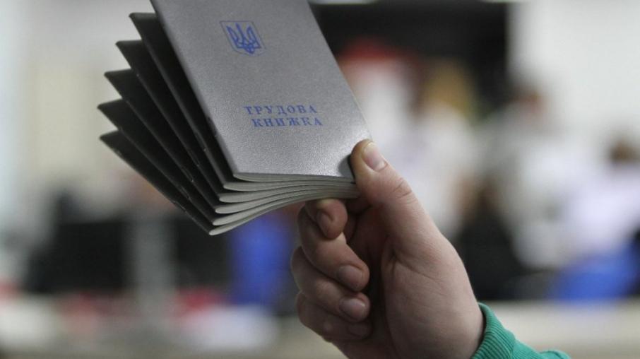 В Зеленского готовят изменения в Трудовой кодекс: кому из украинцев труднее станет работать?