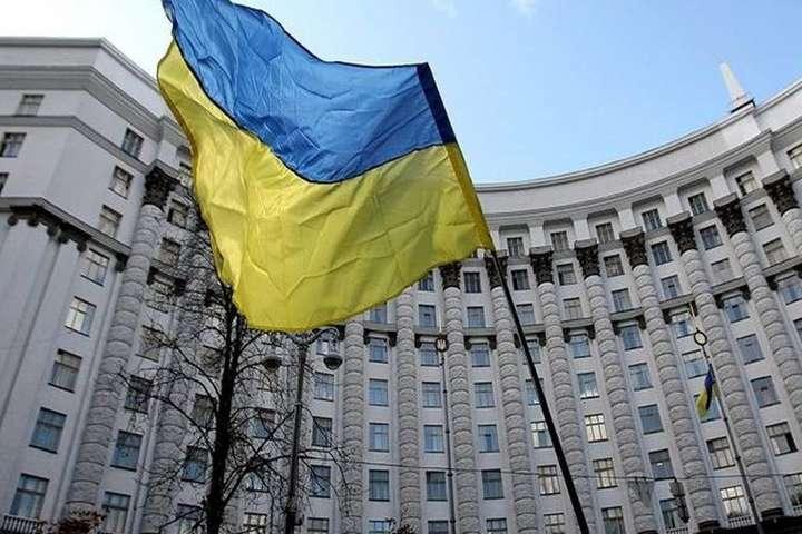 «Начинаем процесс полной перезагрузки власти»: Кабмин уволил ряд скандальных топ-чиновников
